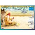サンシン・プレイズ・オキナワンソングズ(CD付)