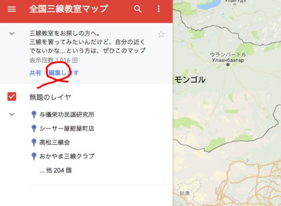 mapexp1