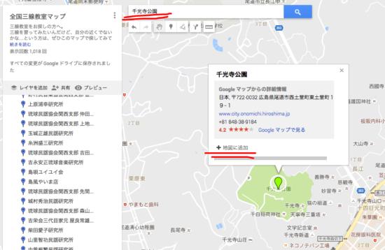 mapexp4