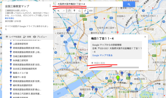 mapexp5